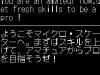 microskater_message
